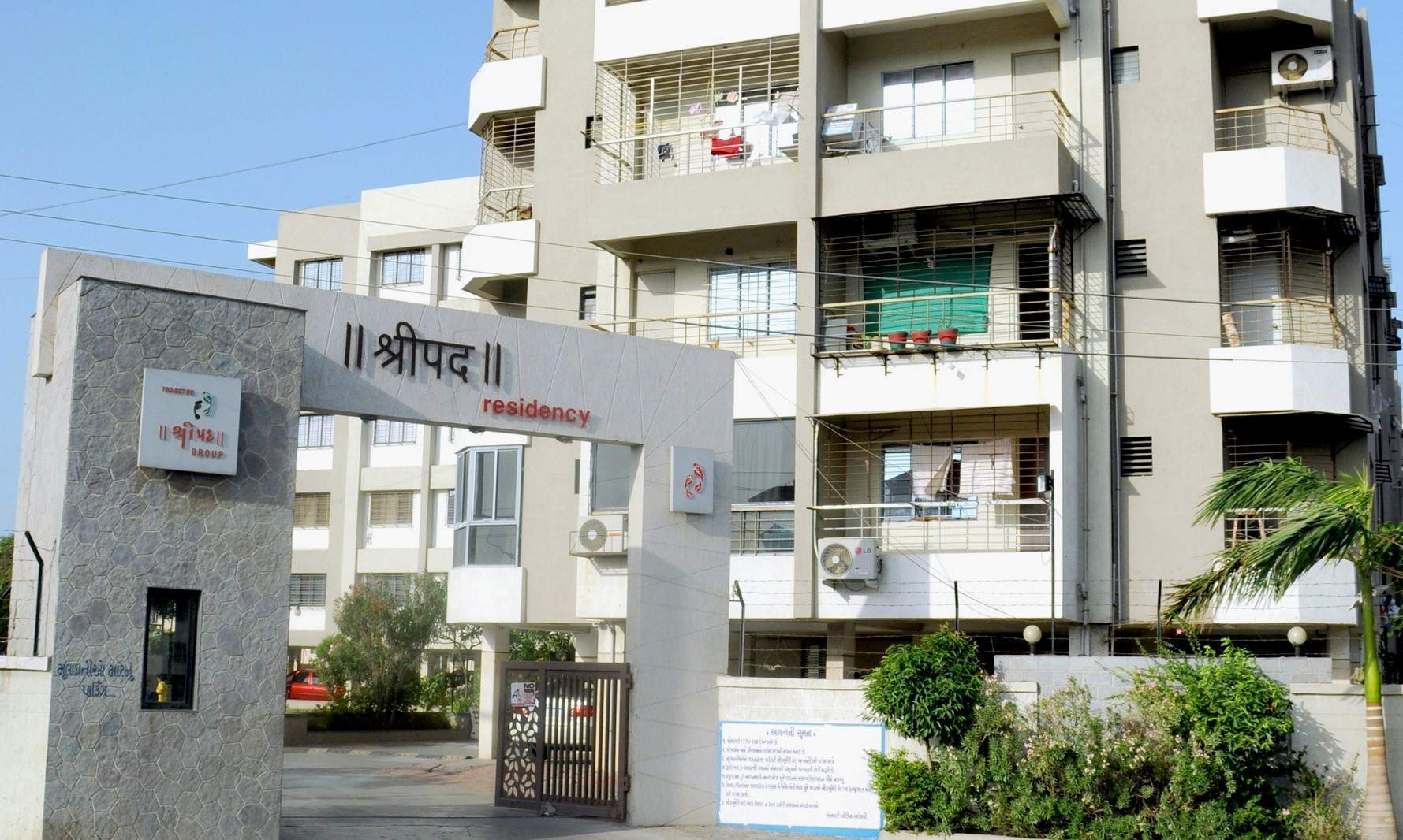 Shreepad residency cut